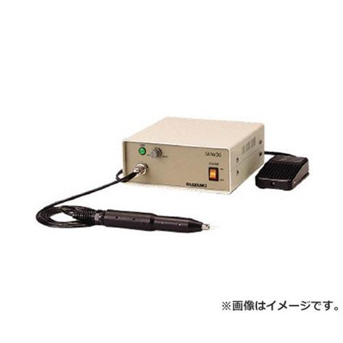 スズキ 超音波カッター (フットスイッチ式) SUW30CT [r20][s9-910]