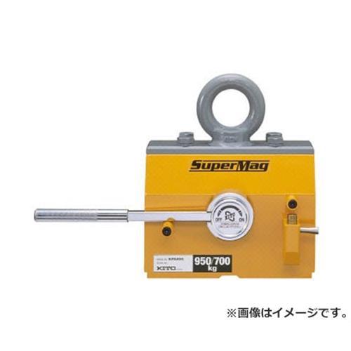 キトー スーパーマグ 平鋼・丸鋼兼用タイプ 950・700kg KRM95 [r22]