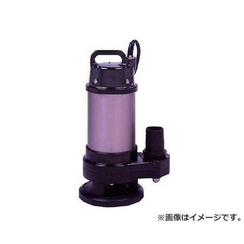 テラダポンプ(寺田ポンプ) 水中スーパーテクポン 非自動 60Hz CX250 (60Hz) [r20][s9-930]