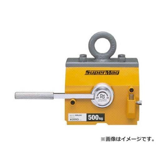 キトー スーパーマグ 平鋼専用タイプ 500kg KRL50 [r20][s9-910]