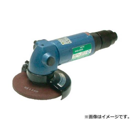 NPK アングルグラインダ 100mm用 (強力型)15320 NAG400A [r20][s9-910]