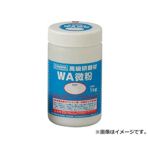 Naniwa abrasive material WA powder 1 kg 400 RD1104 [RD-1104], [r20]