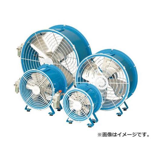 アクアシステム エアモーター式 軸流型 送風機 (アルミハネ45cm) AFR18 [r20][s9-940]