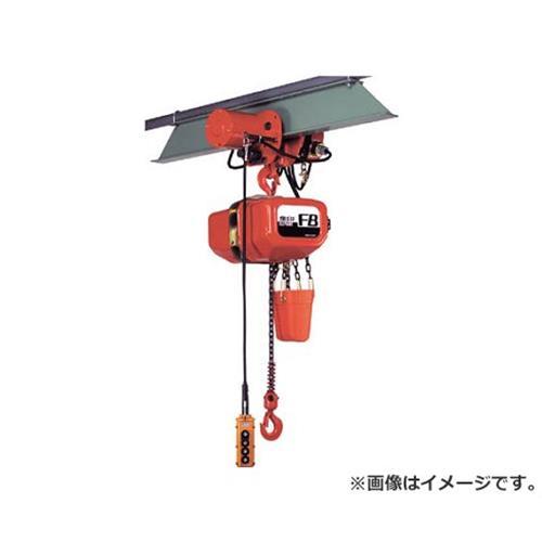 象印 FB型電気トロリ式電気チェーンブロック1t(上下:2速型) F4M01030 [r21][s9-940]