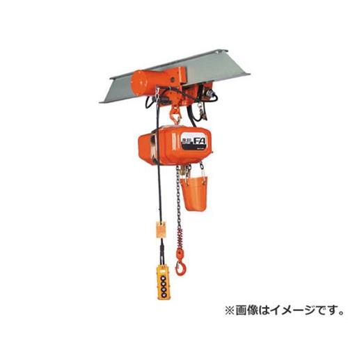 象印 FA型電気トロリ式電気チェーンブロック1t FAM01030 [r21][s9-940]