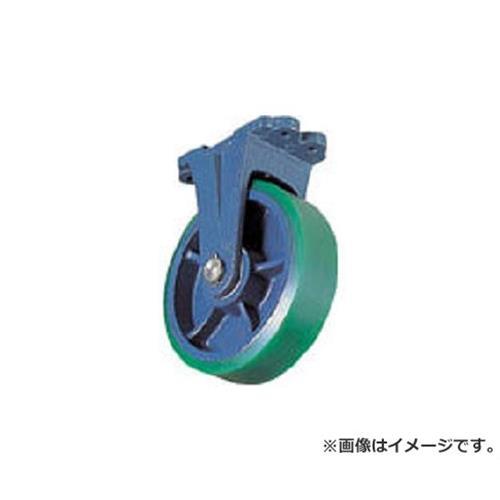 京町 ダクタイル金具付ウレタン車輪 FHU250X75 [r22]