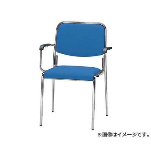 TOKIO ミーティングチェア(スタッキング) 肘付き 布 クリアブルー FSX4ACBL [r20][s9-830]