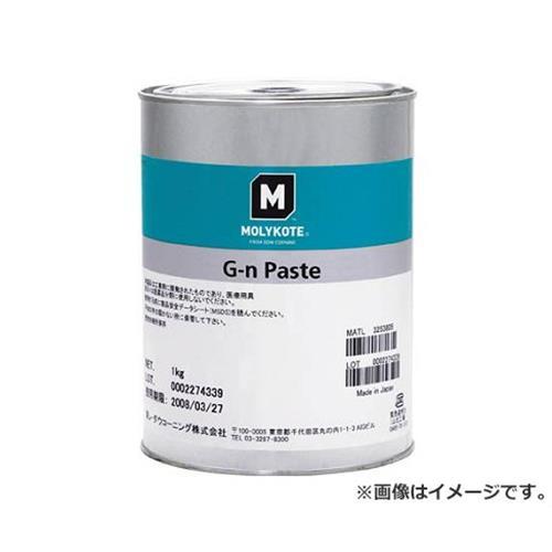 モリコート ペースト G-nぺースト 1kg GN10 [r20][s9-910]