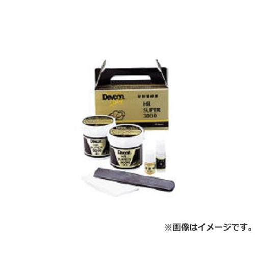 デブコン HRスーパー3000 500g HRS3000 [r20][s9-930]