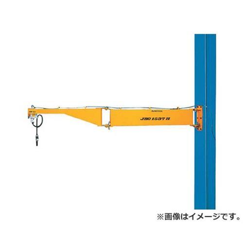 スーパー 柱取付式ジブクレーン(シンプル型)容量:160kg JBC1537H [r22]