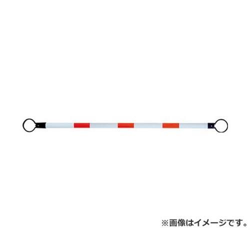 キタムラ LEDコーンバー KLB003 [r20][s9-910]