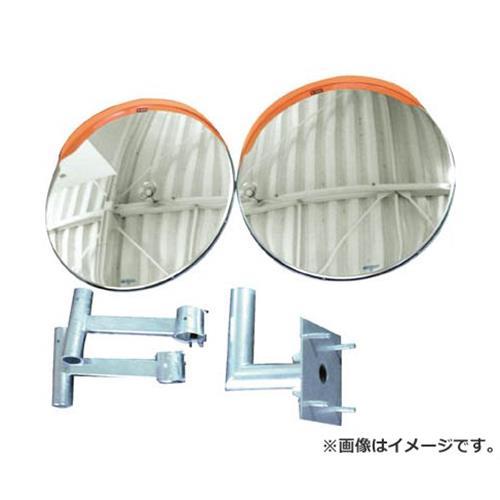 積水 ジスミラー「壁取付型」 KSUS600WYO [r22]