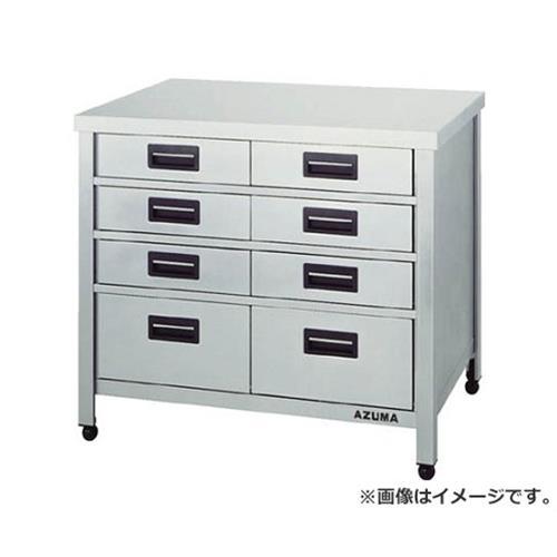 アズマ 縦型引出し付作業台 KTVO900 [r20][s9-910]