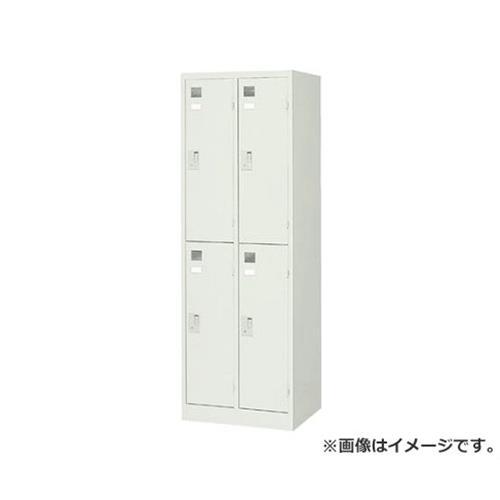 東洋 スタンダードロッカー4人用 LK4STNG [r22][s9-039]