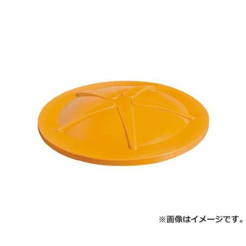 スイコー M型専用容器蓋500L用 M500F [r20][s9-910]