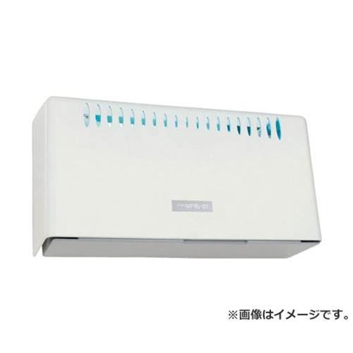 朝日 捕虫器 「MPR-01」 テープ自動巻取りタイプ MPR01 [r20][s9-910]