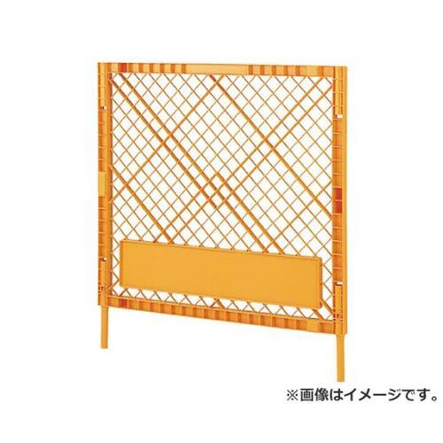サンコー フェンスNー3(脚付セット)オレンジ N3 (0) [r20][s9-910]