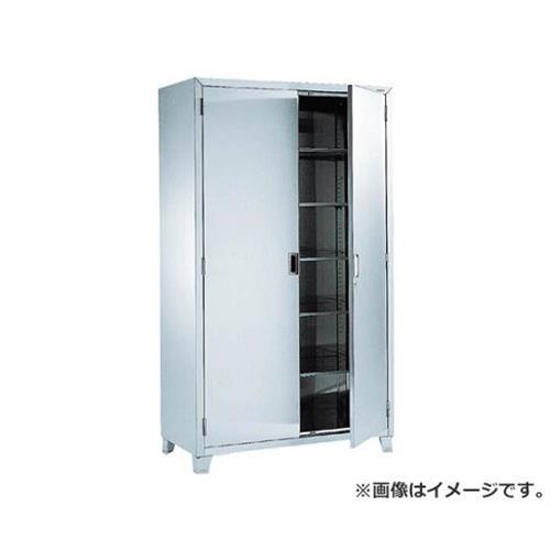 米沢 ステンレス保管庫両開タイプ NA1100T [r21][s9-940]