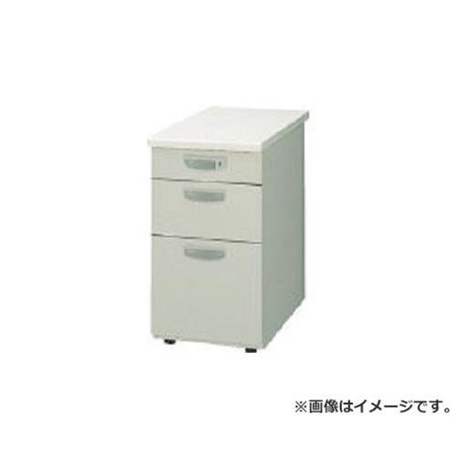 ナイキ 脇デスク 3段 NED047BAWH [r22][s9-039]