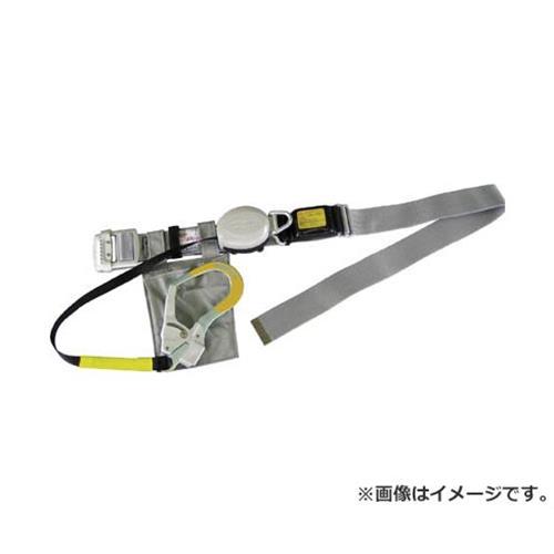 トーヨーセフティ 巻取り式安全帯 グレー NOARU205GY [r20][s9-910]