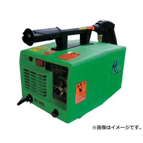 有光 高圧洗浄機 PJ-01G 単相100V PJ01G [r22]