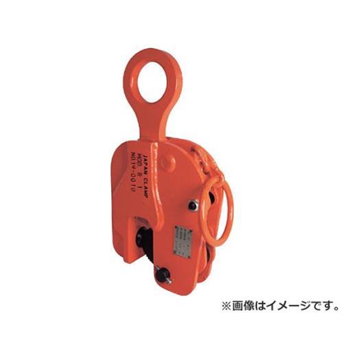 日本クランプ 縦つり専用クランプ 1.0t R1 [r20][s9-910]