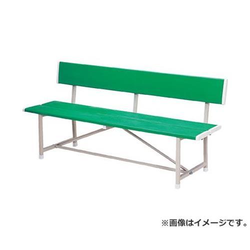 ノーリツ ベンチ(背付) 緑 RBA1500 (GN) [r20][s9-832]