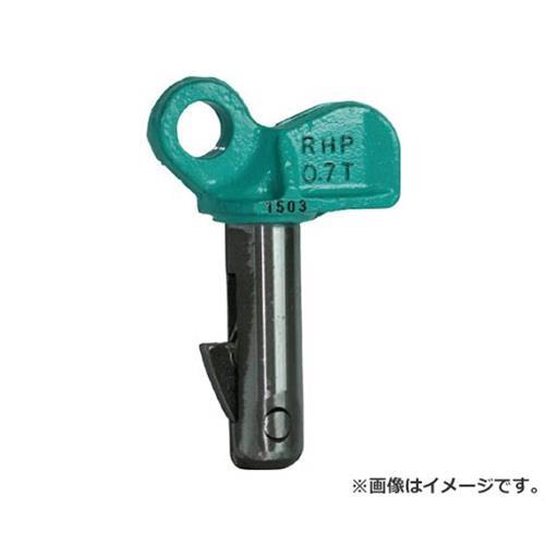 日本クランプ 穴つり専用クランプ RHP700 [r20][s9-831]
