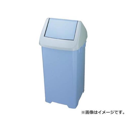 コンドル (屋内用屑入)ジャンボポリトラッシュ 青 S521BL [r20][s9-910]