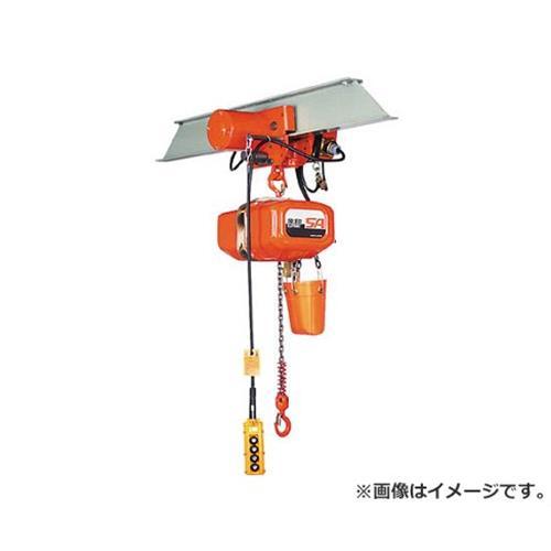 象印 SA型電気トロリ式電気チェーンブロック0.5t SAM00530 [r21][s9-940]