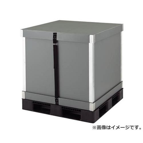 西田製凾 再利用型コンテナ「再坊」 SBA1111H [r20][s9-930]