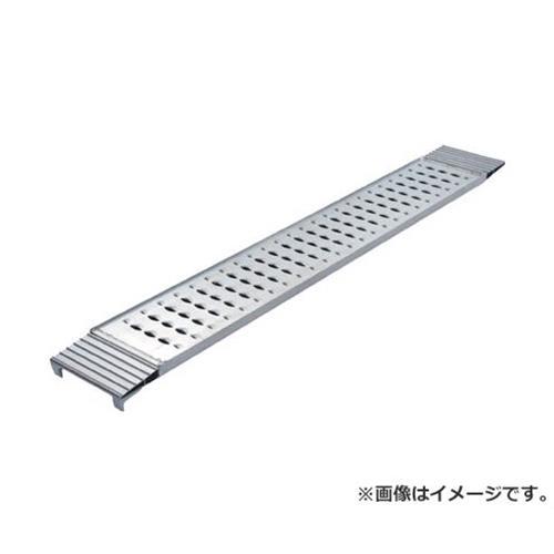 昭和 SGN型アルミブリッジ2個1組 SGN180250.2T [r22]