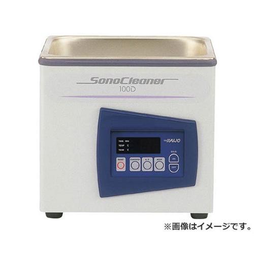 カイジョー 卓上型超音波洗浄機ソノクリー 100D [r20][s9-940]