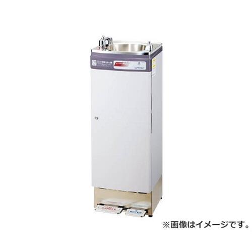 サラヤ コロロ自動うがい器&ウォータークーラー CO-WSG 11029 [r22]