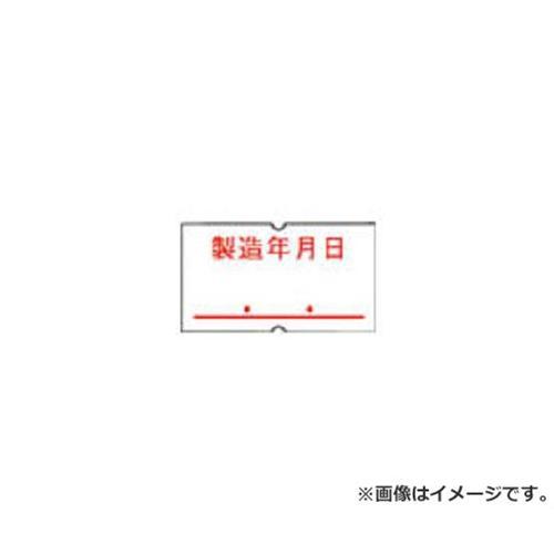 SATO SP用ベル「製造年月日」(強粘) 219999662 100巻入 [r20][s9-910]