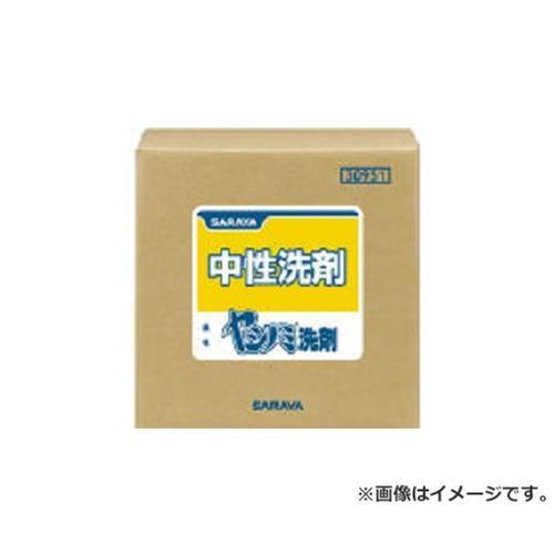サラヤ 野菜・食器用中性洗剤 ヤシノミ洗剤 20kg 30951 [r20][s9-900]