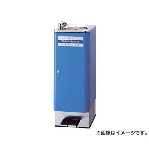 アルボース アルボース自動うがい器GL- 51172 [r20][s9-910]