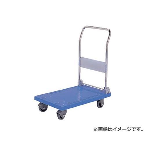 サンコー 静か台車クリーンSS(オリタタミH)青 80330206 [r20][s9-910]