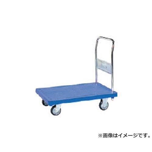 サンコー ハンドカーSM(固定H)青 80540801 [r20][s9-920]