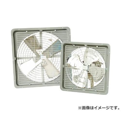 アクアシステム エアモーター式 壁掛型 送風機 (アルミハネ45cm) AFW18 [r20][s9-834]