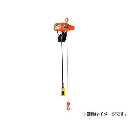 象印 単相200V小型電気チェーンブロック(1速型)100KG AHK1030 [r20][s9-930]