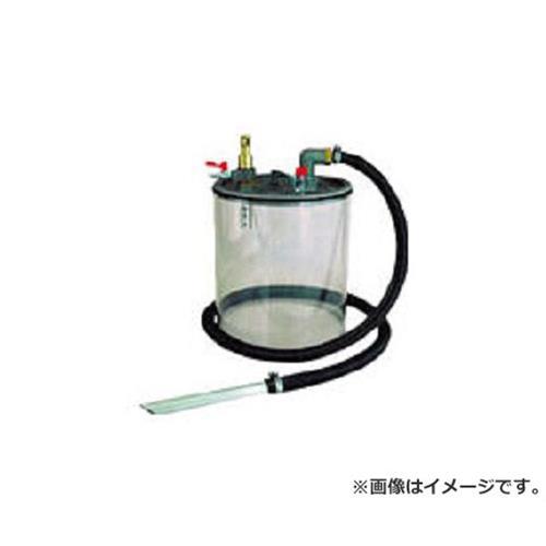 アクアシステム エア式掃除機 液体専用ポンプ(オープンペール缶用) APPQOG [r20][s9-930]