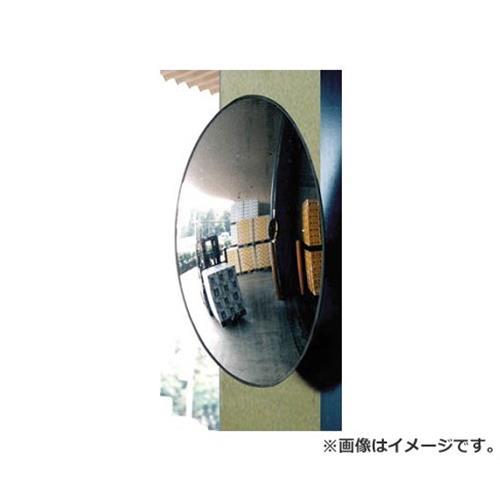 コミー フォーク出口ミラー(柱用)350×550 B55K [r20][s9-920]