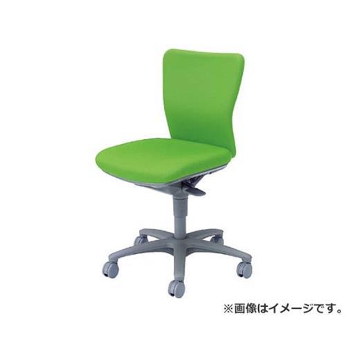 オカムラ 「カロッツァ」 ローバック 肘なし ライトグリーン CK33GRFS15 [r22]