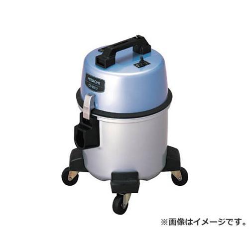 日立 業務用掃除機 CV95H2 [r20][s9-910]