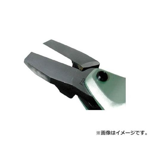 ナイル エアーニッパ替刃樹脂切断用F9P F9P [r20][s9-910]
