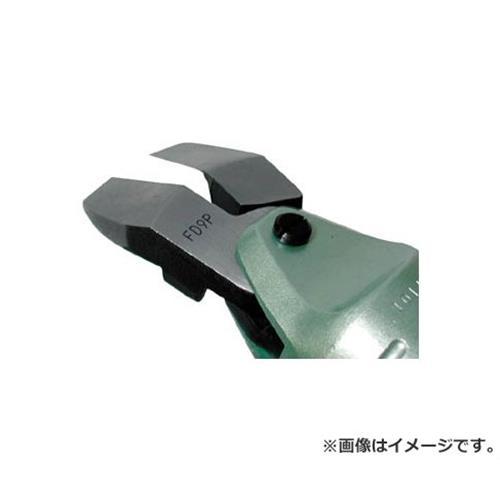 ナイル エアーニッパ替刃樹脂切断用FD9P FD9P [r20][s9-910]