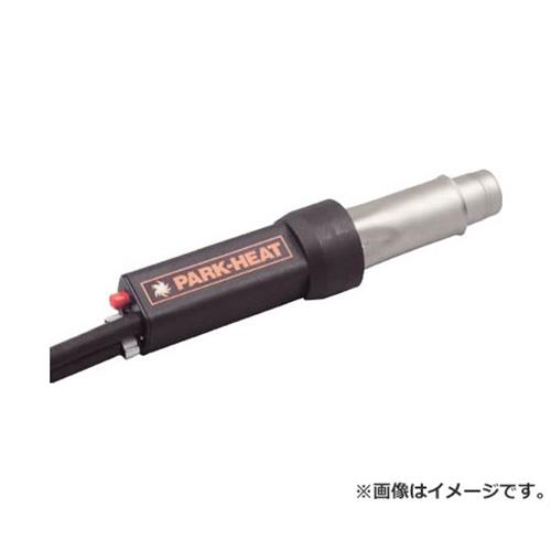 パークヒート パークヒート PHW7型 熱風ヒーター 200V PHW72 [r20][s9-910]