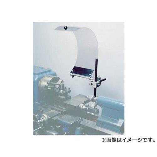 【直送品】【代引不可】[L-124] フジ マシンセフティーガード 旋盤用 ガード幅400mm L124 [r20][s9-930]