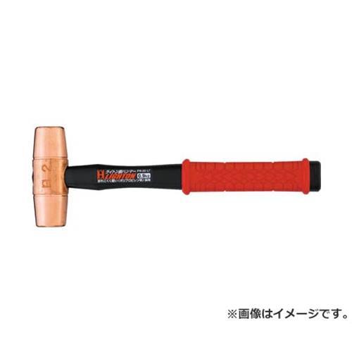 OH ライトン銅ハンマー#3 FH30LT [r20][s9-910]